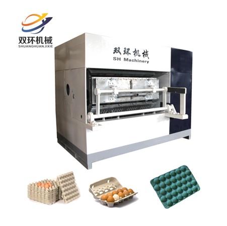 高端节能环保纸浆模塑蛋托机5000片每小时